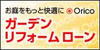 common_banner06