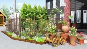 garden20
