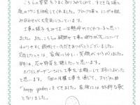 koe-nishi-h-200x150