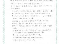 koe-nishi-m-200x150
