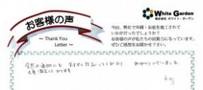 voice_exterior_180809